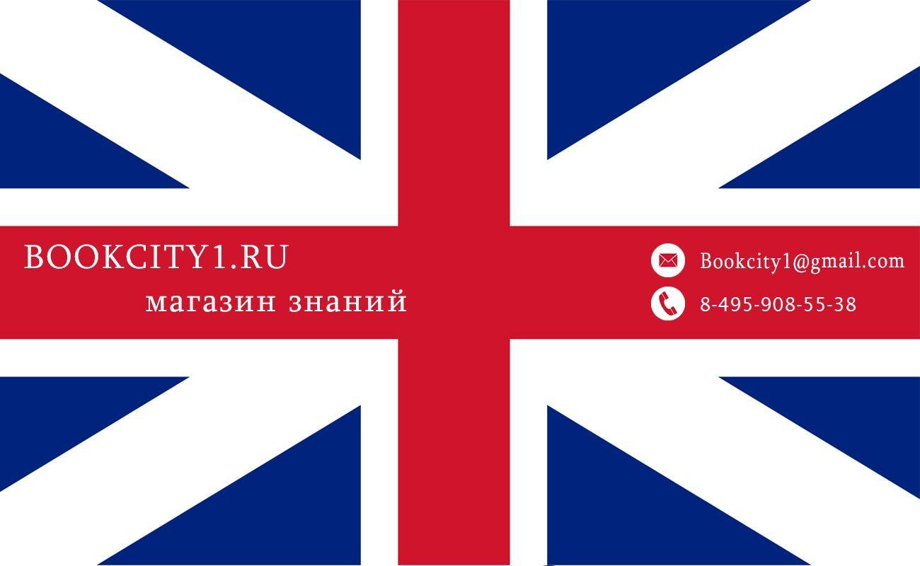 flag-britain-grac