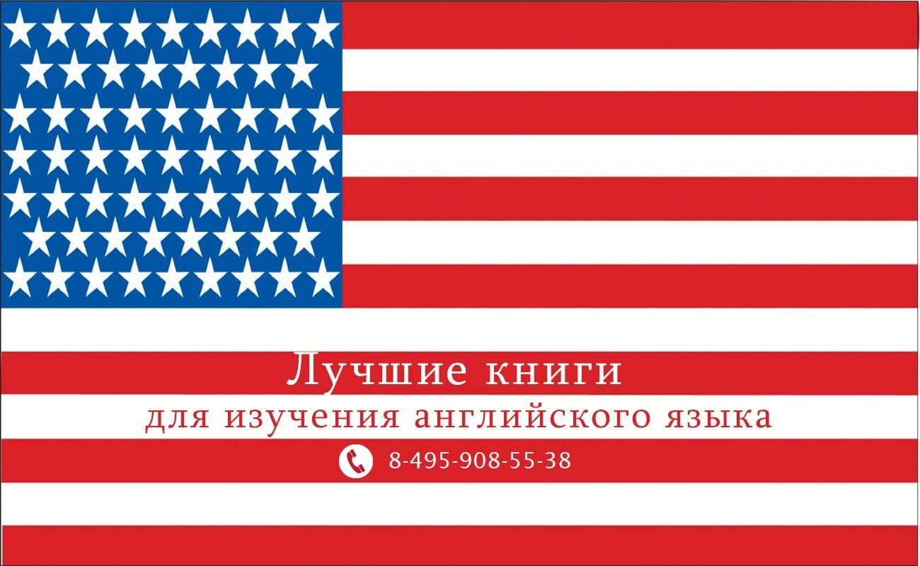 flag-usa-grac